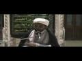 Imtehan Aur Tarbiyat e Ilahi 3 -  Agha Jaun - Urdu
