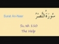 Learn Quran - Surat 110 An Nasr - The Help, The Divine Support - Arabic sub English