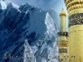 Allama Iqbal (Eghbale Lahori) poem about Imam Hussain (a.s) - Part 2 - Farsi with Urdu