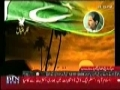Allama Iqbal (Eghbale Lahori) Poetry - Fikr e Iqbal - Urdu
