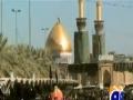 Geo Investiagtes Ashura and chehlum blast Part 1 - Urdu