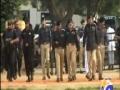 Geo Investiagtes Ashura and chehlum blast Part 3 - Urdu