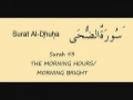 Learn Quran - Surah 93 Ad Dhuha - The Daybreak/The Morning Hours - Arabic sub English