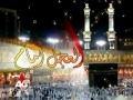 Alajal Imam ajtf - Manqabat - Mir Hasan Mir - Urdu