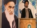 Sayyed Mohammed Al-Musawi - justice and injustice in this world - English
