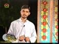 Sahar TV Special Ramadan Program - Episode 13 - Urdu