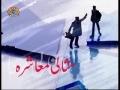Misaali Muashra - Exemplary Society - Beemaro Ki Ayaadat - Urdu