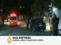 Israel threatens more Gaza attacks - 02Apr10 - English