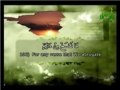 Al-Quran - Para 1 - Part 4 - Arabic sub English