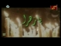 Ya Zahra - Farsi
