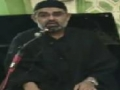 AUDIO - AMZ - Friday Sermon - Missing Attributes of Believers - 9 April 2010 - Urdu