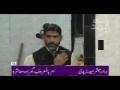 Amarbil Maaroof aur Moashra - Brother Mubashir Zaidi - Part 01 - Urdu
