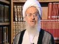 [HQ] Documentary - The Life of Ayatollah Marashi Najafi [r] - 3/4 - English