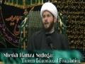 The Divine Plan - Sh. Hamza Sodagar - English