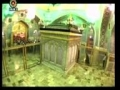 Documentary on Mashad - Roza-e-Imam-e-Ridha as -Farsi
