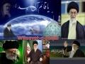 [Audio] - Introduction to Wilayat ul Faqih - Agha Ali Murtaza Zaidi - Hala Sindh- Apr 16 2010 - Urdu