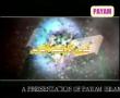 Zahoor ka Waqt aa Gaya hay - Urdu