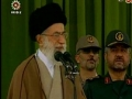Leaders speech to armed forces, old file - Farsi