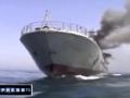 IRGC on military drill in Persian Gulf - Iran 22 April 2010
