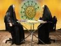 Women Lecture - Cave Hira to Karbala - Part 17- Urdu