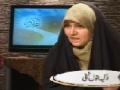 Women Lecture - Cave Hira to Karbala - Part 18 - Urdu