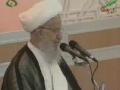 Lecture 1 - Dars e Quran - Ayatollah Makarem Shirazi - Persian