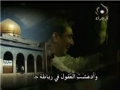 Ziyarat Sayada Zainab S.A. - Arabic