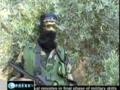 Hamas and Al Aqsa Brigades Gurilla Tactics - English