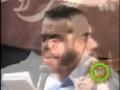 داره بارون می باره Fatemiyeh, Haj Mahmoud Karimi - Farsi