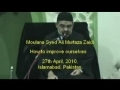 [Audio] - Tips on How to Improve Ourself - Shahadat Bibi Fatima (a.s) AMZ - Urdu