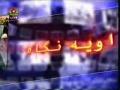 Political Analysis - Zavia-e-Nigah on QUDS - Urdu