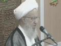 Lecture 8 - Dars e Quran - Ayatollah Makarem Shirazi - Persian