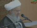 Lecture 11 - Dars e Quran - Ayatollah Makarem Shirazi - Persian