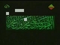 Lecture 20 - Dars e Quran - Ayatollah Makarem Shirazi - Persian