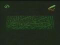 Lecture 26 - Dars e Quran - Ayatollah Makarem Shirazi - Persian