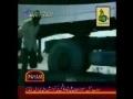MOVIE - Shikaar - Part 1 of 2 - Urdu