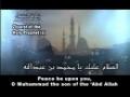 Ziyarat Prophet Muhammad (PBUHAHF) - Arabic sub English