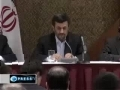 Agha Ahmadenejad - France Return 50 Tons of Iranian Uranium - NPT Conference May4th 2010 - English