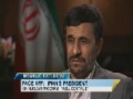 ISRAEL CAN NOT EVEN MANAGE GAZA says President Ahmadinejad - 4 May 2010 - English