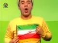 Kids Program -  Song My Beautiful Flag - Farsi