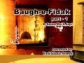 Baugh-e-Fidak   Urdu lectures   Part 1 of 2