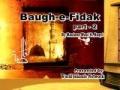 Baugh-e-Fidak   Urdu lectures   Part 2 of 2