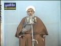 Dars-e-Akhlaaq - Ayatullah Hussain Mazahari - Dars 4 - Persian