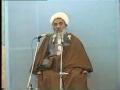 Dars-e-Akhlaaq - Ayatullah Hussain Mazahari - Dars 6 - Persian
