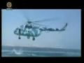 Islamic Republic of Iran Military song - Farsi