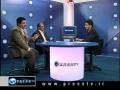 Press TV-In Focus-Pakistans Energy Crisis-05-09-2010 - English