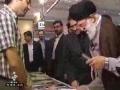 Leader Ayatollah Khamenei Visits Tehran Intl Book Fair - 12 May 2010 - Farsi