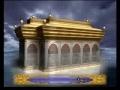 Ziyarat Imam Hussain (A.S.) - Arabic