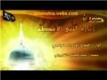 Ziyarat Nabi Akram (SAWW) زيارة النبي الأكرم محمد ص  - Arabic