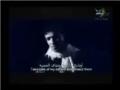 Ya Zahra (S.A.): Where is Your Entombment? - Latmiya - Arabic sub English